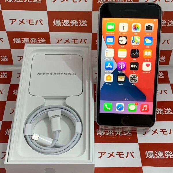iPhoneSE 第2世代 SoftBank版SIMフリー 64GB MHGQ3J/A A2296 正面