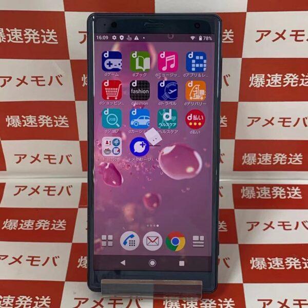 Xperia XZ2 SO-03K docomo 64GB SIMロック解除済-正面