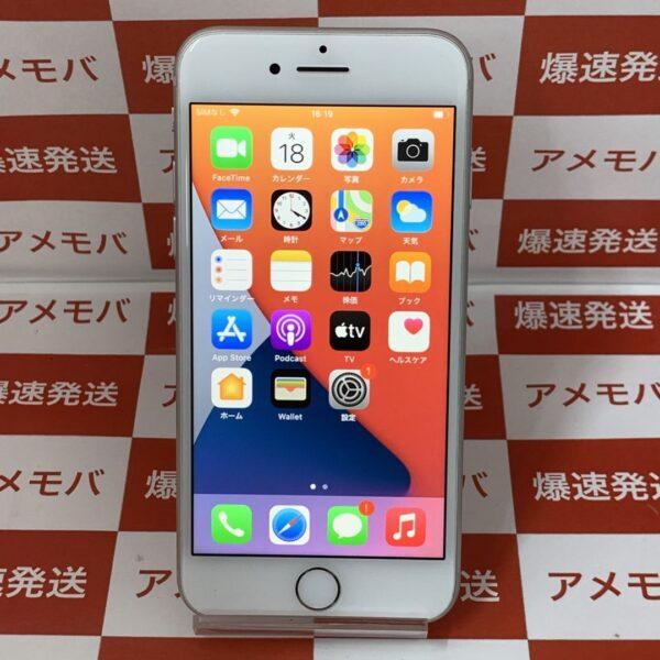 iPhone8 SoftBank版SIMフリー 256GB MTAX2J/A A1906-正面