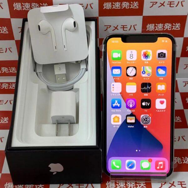iPhone11 Pro Apple版SIMフリー 512GB NWCE2J/A A2215-正面