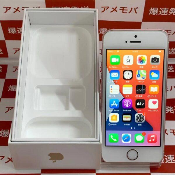 iPhoneSE Apple版SIMフリー 32GB MP852J/A A1723-正面