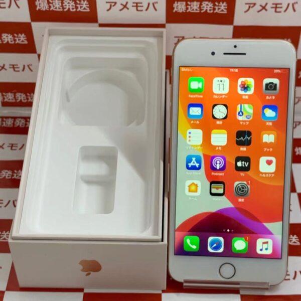 iPhone8 Plus docomo版SIMフリー 256GB MQ9Q2J/A A1898-正面