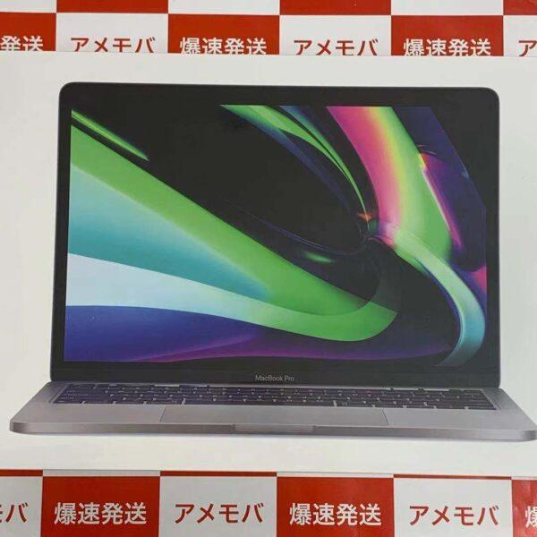 MacBook Pro 13インチ M1 2020 512GB MYD92J/A A2338-正面