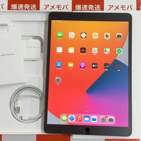 iPad Air 第3世代 Wi-Fiモデル 64GB MUUJ2J/A A2152-正面