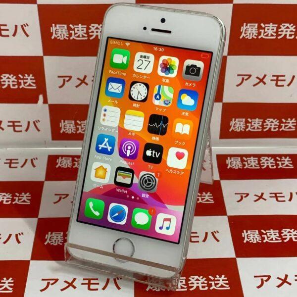 iPhoneSE SoftBank版SIMフリー 64GB MLM72J/A A1723-正面