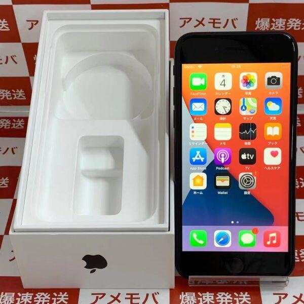 iPhoneSE 第2世代 docomo版SIMフリー 128GB MXD02J/A A2296 極美品-正面