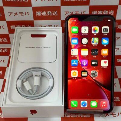 iPhoneXR Apple版SIMフリー 128GB MH7V3J/A A2106