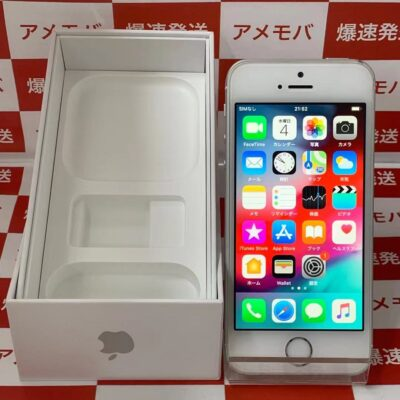 iPhoneSE SoftBank版SIMフリー 128GB MP872J/A A1723