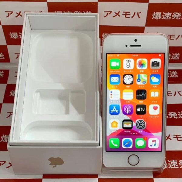 iPhoneSE SoftBank版SIMフリー 32GB MP852J/A A1723 新品同様品-正面