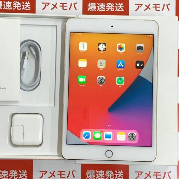 iPad mini 4 Apple版SIMフリー 16GB MK712J/A A1550-正面