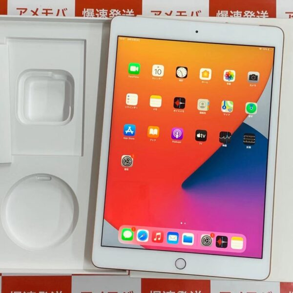 iPad 第7世代 au版SIMフリー 32GB MW6D2J/A A2198-正面