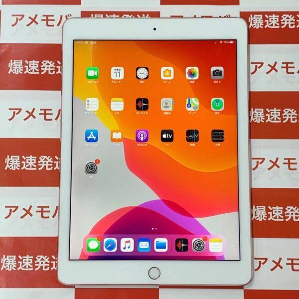 iPad Pro 9.7インチ au版SIMフリー 32GB MLYJ2J/A A1674-正面