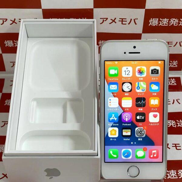 iPhoneSE UQmobile版SIMフリー 32GB MP832J/A A1723 美品-正面