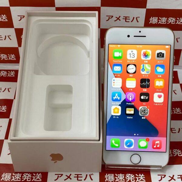 iPhone8 docomo版SIMフリー 64GB MQ7A2J/A 1906-正面