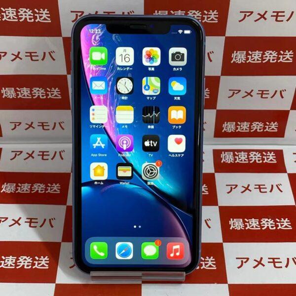 iPhoneXR docomo版SIMフリー 256GB MT112J/A A2106 美品-正面