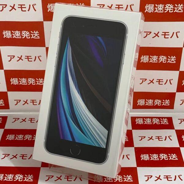 iPhoneSE 第2世代 docomo版SIMフリー 64GB MHGQ3J/A A2296 新品未開封 正面