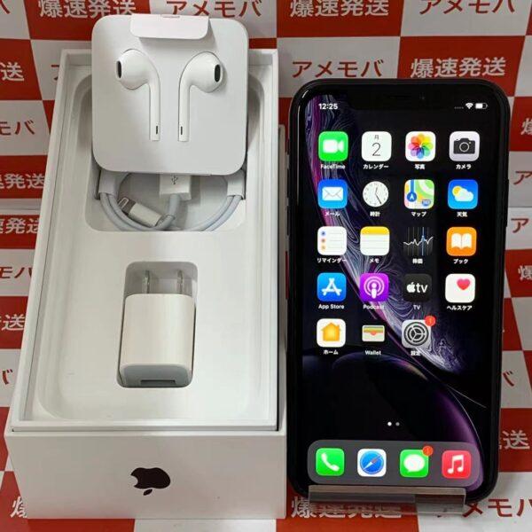 iPhoneXR Apple版SIMフリー 64GB MT002J/A A2106 新品同様品-正面