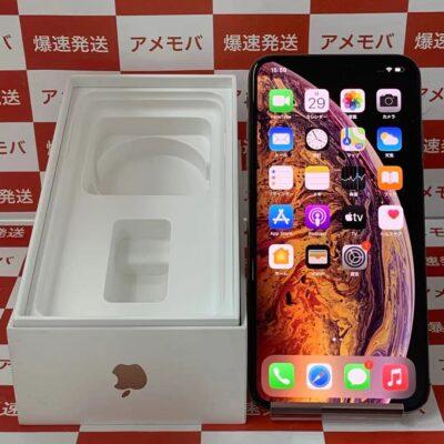 iPhoneXS Max docomo版SIMフリー 256GB MT6W2J/A A2102 極美品