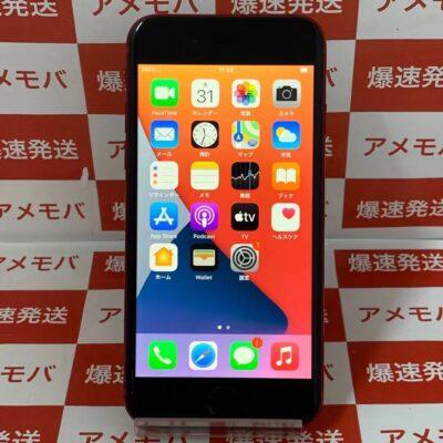 iPhone8 Apple版SIMフリー 64GB MRRY2J/A A1906