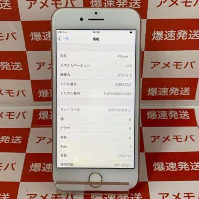 iPhone8 au 256GB NQ862J/A A1906