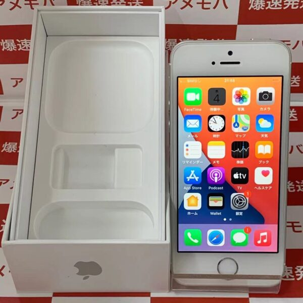 iPhoneSE docomo版SIMフリー 32GB MP832J/A A1723-正面