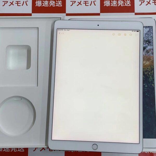 iPad Pro 10.5インチ SoftBank版SIMフリー 256GB MPHH2J/A A1709-正面
