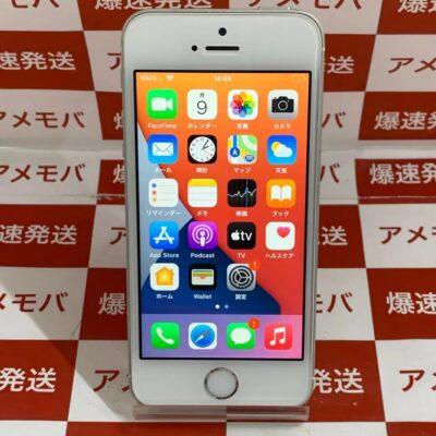 iPhoneSE UQmobile版SIMフリー 32GB MP832J/A A1723