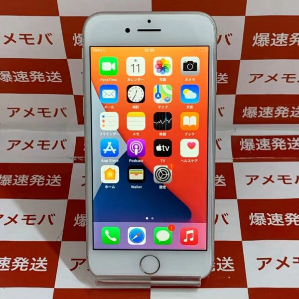 iPhone8 SoftBank版SIMフリー 64GB MQ792J/A A1906 美品-正面