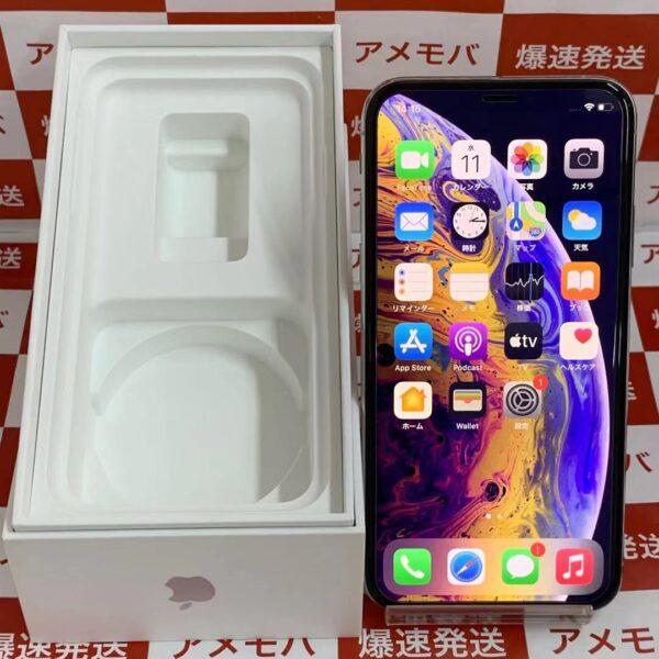 iPhoneXS docomo版SIMフリー 256GB MQ792J/A A1906 美品-正面