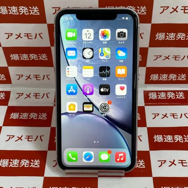 iPhoneXR SoftBank版SIMフリー 128GB MT0J2J/A A2106 美品-正面