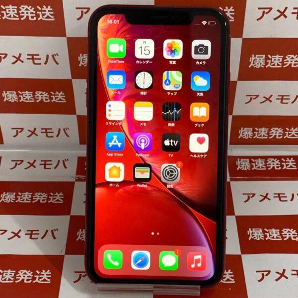 iPhoneXR SoftBank版SIMフリー 64GB MT062J/A 2106-正面
