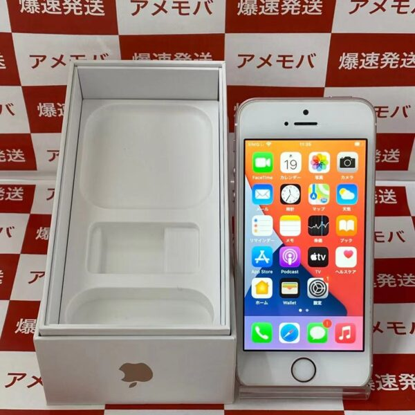 iPhoneSE au版SIMフリー 128GB MP892J/A A1723-正面