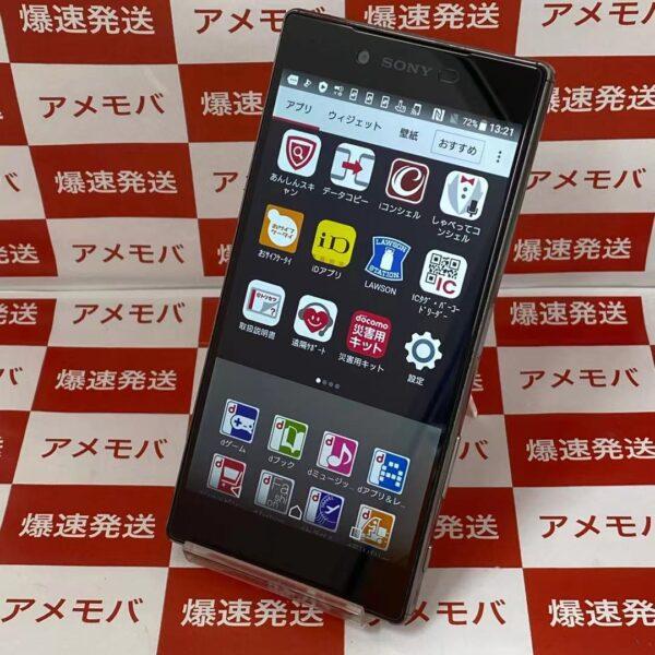 Xperia Z5 Premium SO-03H docomo 32GB SIMロック解除済み-正面