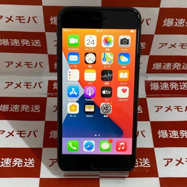 iPhone8 au版SIMフリー 64GB MQ782J/A A1906 新品同様品-正面