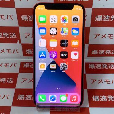 iPhone12 mini au版SIMフリー 128GB MGDN3J/A A2398