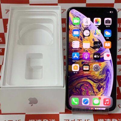 iPhoneXS Max Apple版SIMフリー 256GB MT6V2J/A A2102 美品