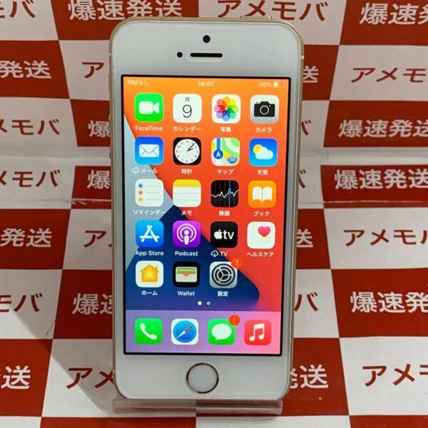 iPhoneSE au版SIMフリー 64GB MLXP2J/A A1723-正面