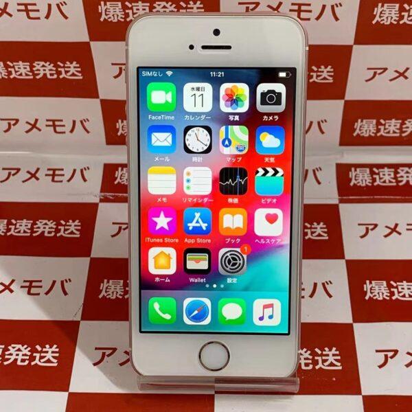 iPhoneSE docomo版SIMフリー 16GB MLXN2J/A A1723-正面
