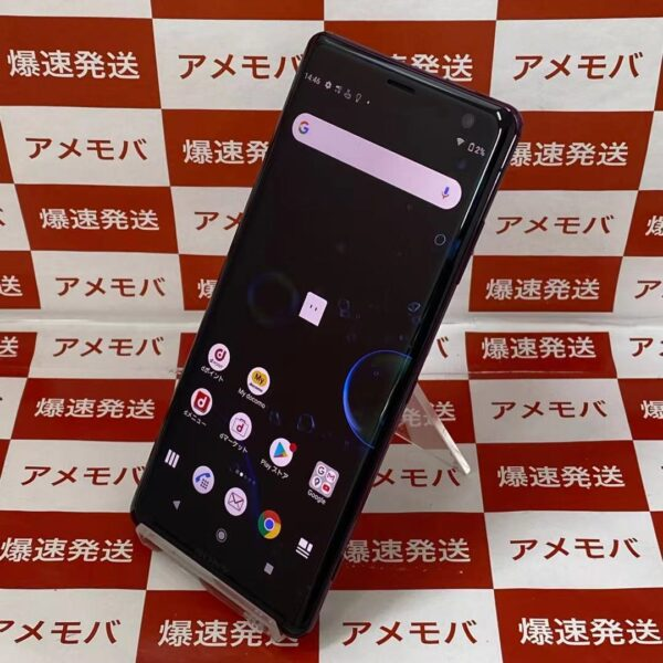 Xperia XZ3 SO-01L docomo 64GB SIMロック解除済み 極美品-正面