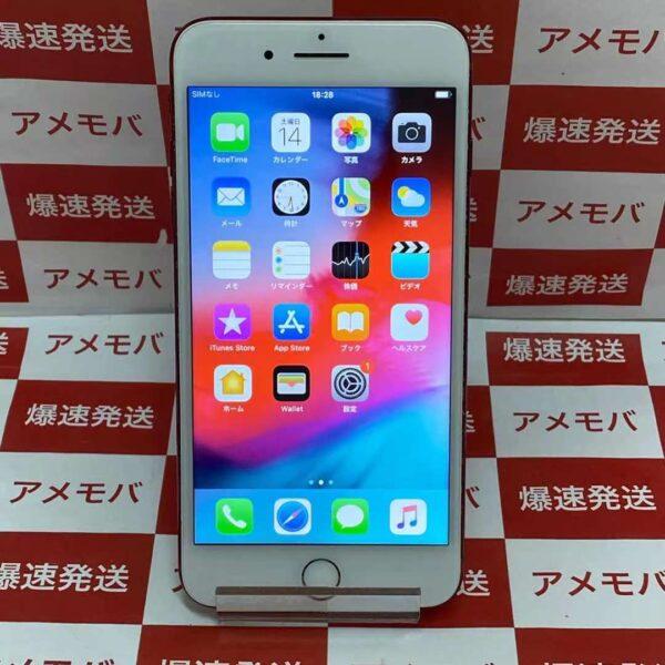 iPhone7 Plus au版SIMフリー 128GB MPR22J/A A1785-正面