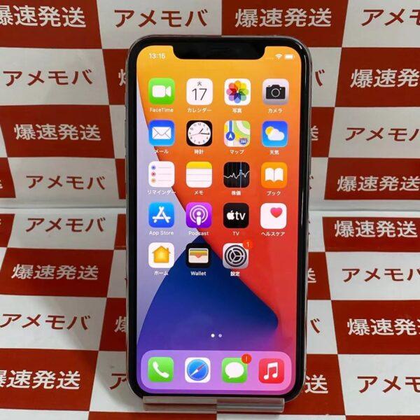 iPhone11 Pro au版SIMフリー 256GB MWC82J/A A2215-正面