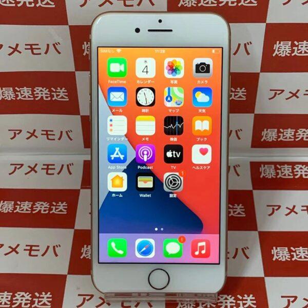 iPhone8 docomo版SIMフリー 64GB MQ7A2J/A A1906 極美品-正面