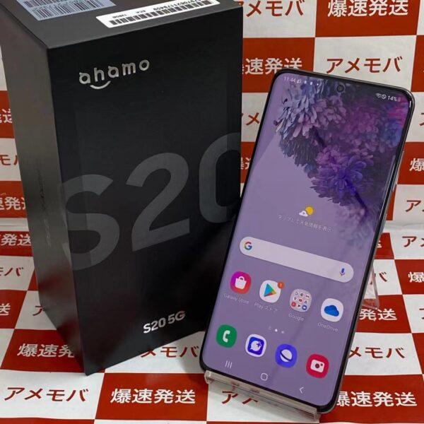 Galaxy S20 5G SC-51A docomo 128GB SIMロック解除済み-正面