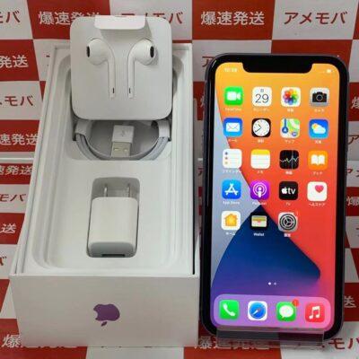 iPhone11 au版SIMフリー 128GB MWM52J/A A2221 極美品 フルセット