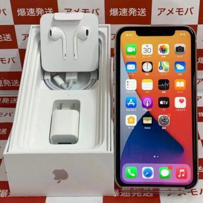 iPhone11 SoftBank版SIMフリー 64GB MWLU2J/A A2221 極美品 フルセット