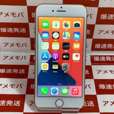 iPhone8 Apple版SIMフリー 128GB MX1F2J/A A1906