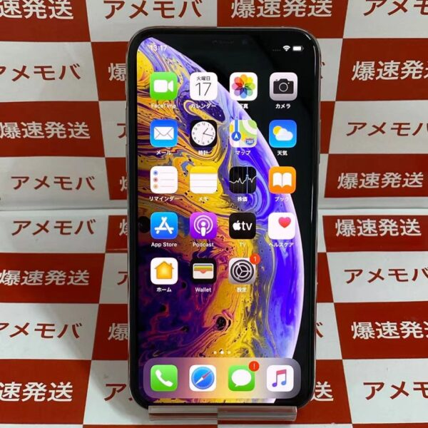 iPhoneXS au版SIMフリー 64GB MTAX2J/A A2098-正面