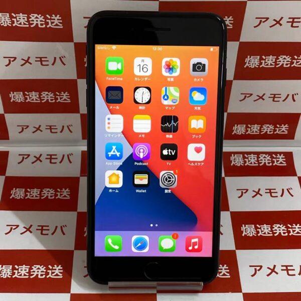 iPhone7 Plus SoftBank版SIMフリー 256GB MN6L2J/A A1785-正面
