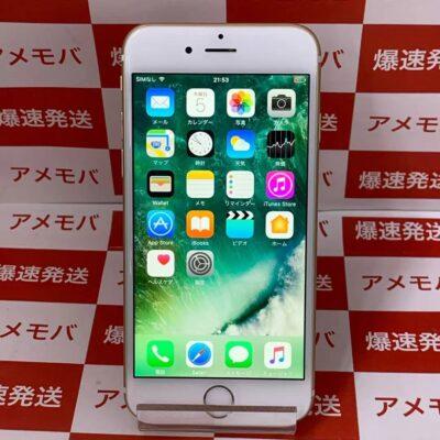 iPhone6 au 128GB MG4E2J/A A1586
