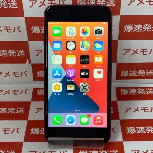 iPhone8 SoftBank版SIMフリー 64GB MRRY2J/A A1906-正面